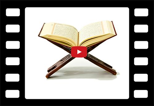 Quran-Sura-al-Doha-rezitation-Shaikh-Qari-Youssuf-Edghouch