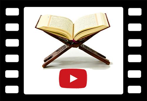 Quran-Sura-al-Doha-rezitation-Shaikh